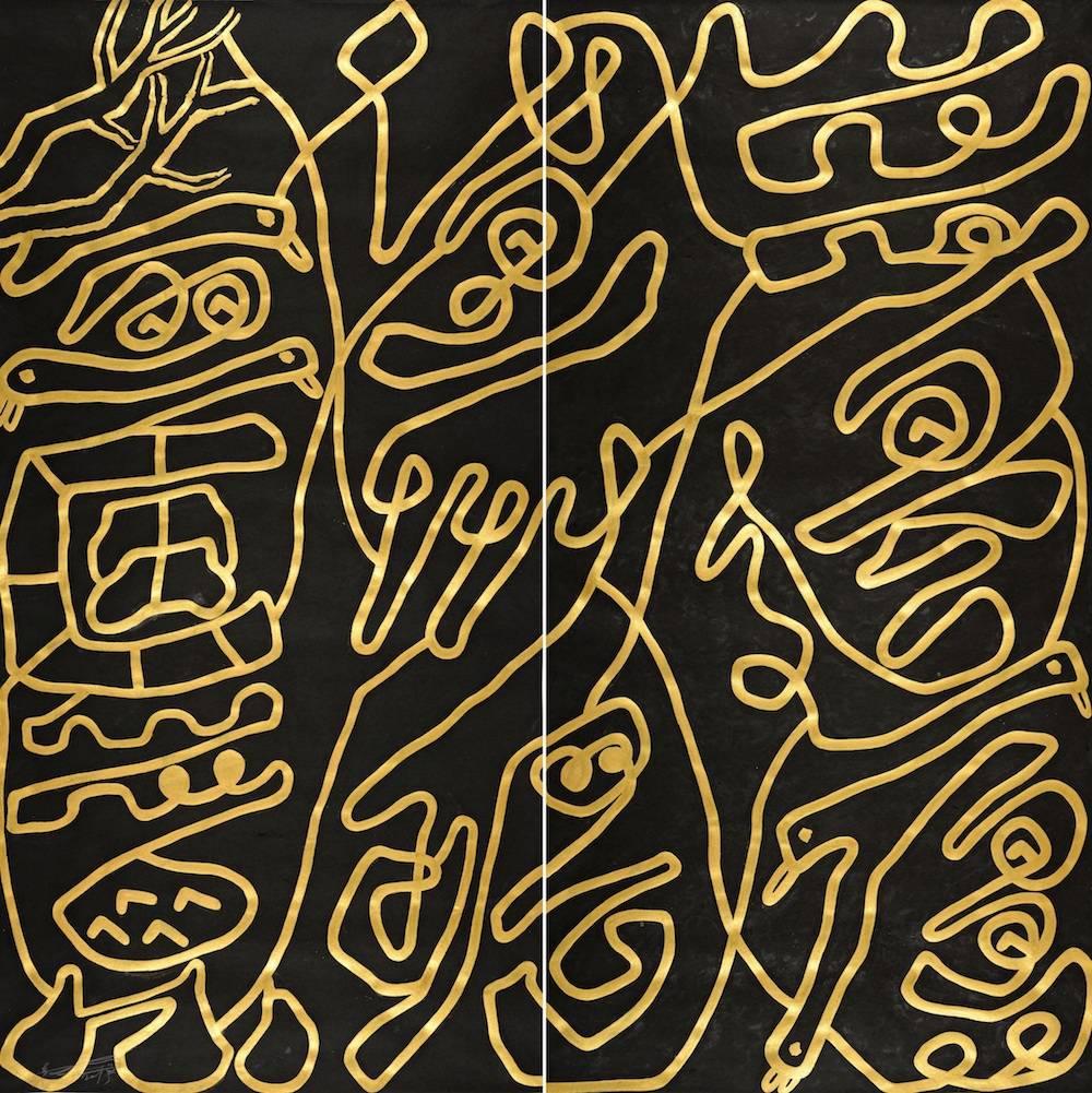Wei Ligang_Gold-Ink Cursive- Shui Bian Yan Dai Cao Huan Die Qu Tan (diptych) 《金墨大草-水边燕黛草环叠曲潭》(双联画) Ink and acrylic on rice paper_2016_240 x 121 cm